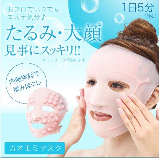 小 顔 マッサージ 簡単 【プロ指導】顔のリンパマッサージは、このやり方が効く!小顔に近づ...
