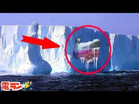 奇妙なものが南極大陸で発見されているwidth=190